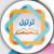 الجمعية الخيرية لتحفيظ القرآن الكريم بالباحة
